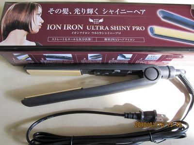 ION IRON ULTRA SHINY PRO