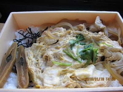 天竹のふぐ玉弁当
